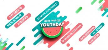 День молоді Youthday 2018