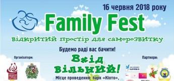 Family Fest - відкритий простір для саморозвитку