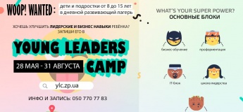 Young Leaders Camp