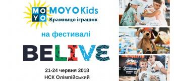 MOYOKids едет на фестиваль Belive