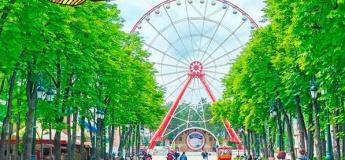 Харків та його сім чудес: еко-парк, Діснейленд
