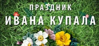 "ІІ Семейный пикник от ""Villa for kids"" - На Ивана На Купала"