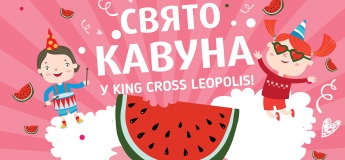 Свято кавуна у King Cross Leopolis