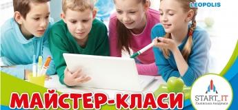 Майстер-класи від Львівської академії Start IT