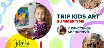 Творча майстерня для дітей в Zelenka