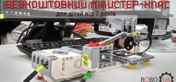 Робототехника на Оболони