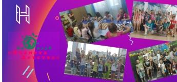 Дневной детский лагерь