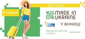 Made in Ukraine у Вінниці