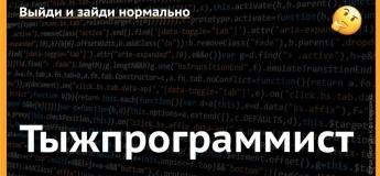 Пробное занятие по программированию