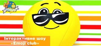 Интерактивное шоу Emoji club