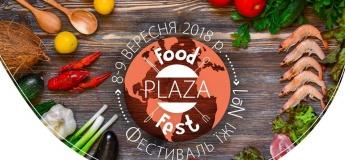 FoodFest.PLAZA - фестиваль їжі