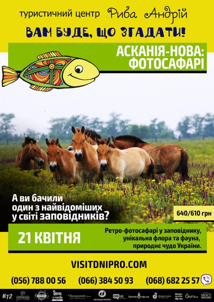 Фото семи чудес україни