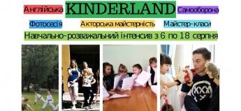 Навчально-розважальний інтенсив Kinderland