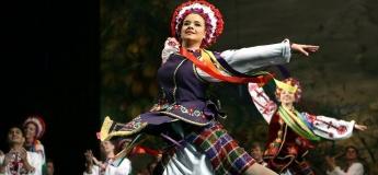 Фестиваль World of Ukrainians Fest