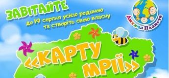 """Создание """"Карты Мечты"""" в Детской Планете"""