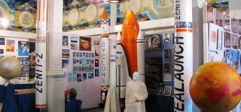 Афиша планетария на август