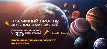 Сонячна система в ТРК «Солнечная Галерея»