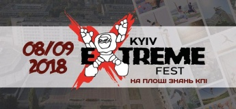 Kyiv Extreme Fest