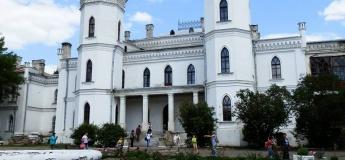 Старинные Усадьбы: Шаровка, Натальевка, Поющие террасы, Дендропарк