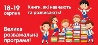 KidsBookFest