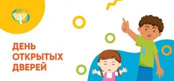 """День открытых дверей в Культурном центре """"Бейт Дан"""""""
