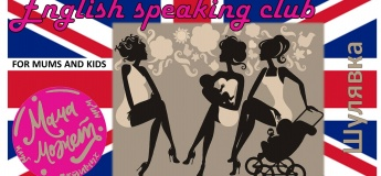 English speaking club for mums and kids