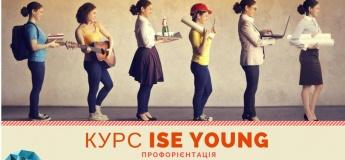 Курс ISE young (профорієнтація)