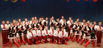 Студія народного, класичного та естрадного танцю