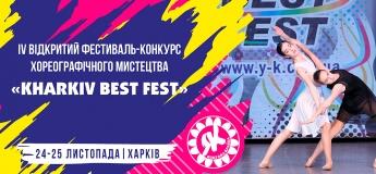 KHARKIV BEST FEST
