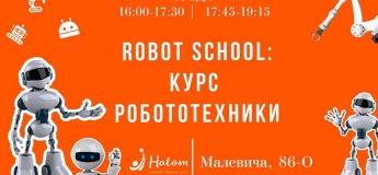 Robot school: курс робототехники