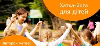 Хатха-йога для дітей у Mantra House