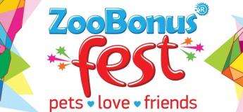 ZooBonusFEST 2018 - свято домашніх улюбленців та друзів