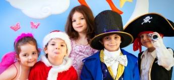 Театральная студия для детей 4-12 лет