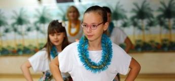 Гавайские танцы для детей