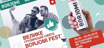 Велике грузинське свято Borjomi Fest