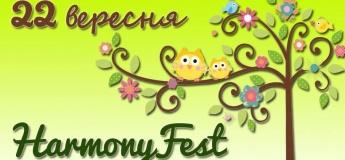 HarmonyFest