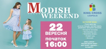 Modish Weekend у Львові
