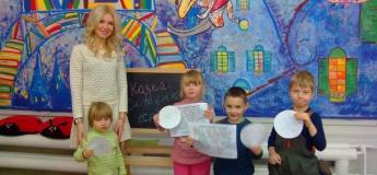 Казкотерапія для дітей 5-9 років