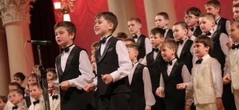 Київська дитяча філармонія