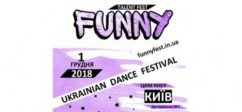 """Всеукраїнський фестиваль-конкурс хореографії """"FunnyFest"""" 2018"""