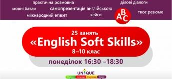 «English Soft Skills»