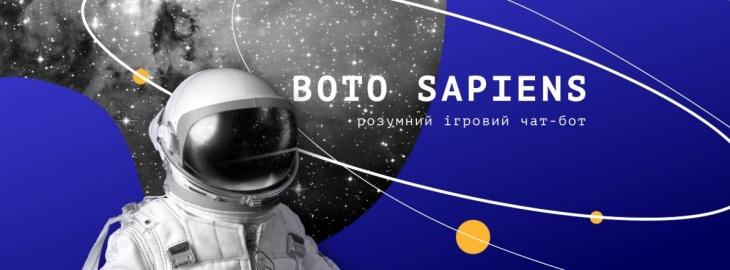 Boto Sapiens — розумний ігровий чат-бот