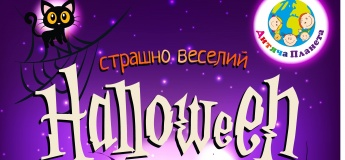 Страшно-веселий Хелловін з Монстр Хай