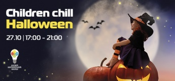 Children Chill. Halloween