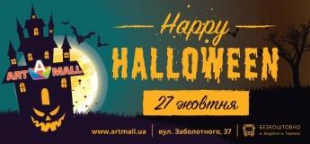 Happy Halloween в ТРЦ Art Mall