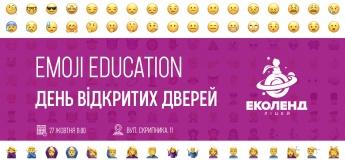 """Emoji Education. День відкритих дверей у ліцеї """"Еколенд"""""""