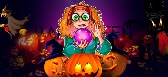 """Містичний квест для дітей """"Хелловін. Таємниця чаклунки Земфіри"""""""
