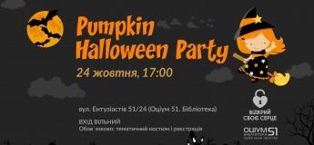 Свято Гарбуза (Halloween Party)
