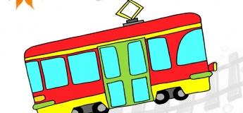 Казковий трамвайчик