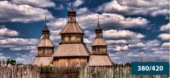 Запорожская Сечь, фабрика фарфора, музей оружия